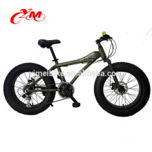 hot selling with CE certification fat bike tire/ Factory price 27 Speed snow big tyre fat bike/OEM fat tire bicycle