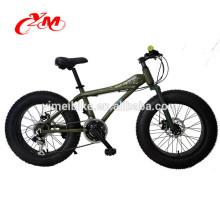 горячая продажа с CE сертификации жира велосипед шины/ Заводская цена 27 скорость снега большие шины жира велосипед/ОЕМ жира шин велосипедов