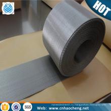 В наличии износостойкие ленты PE вытягивающие линии 40мм Ширина 210mm обратный голландский weave сплетенная нержавеющей сталью ячеистая сеть экрана
