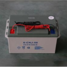 50Ah Energy Storage Battery