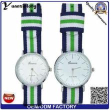 Yxl-548 Моды Мужчины женщин Нейлон группы Band Аналоговые кварцевые наручные часы