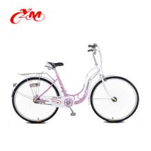 """26"""" алюминиевая леди велосипед в винтажном стиле, недорогой городской велосипед с корзинкой для женщин"""