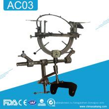 AC03 медицинской OrthopedicHead тяги крепления рамки для шейного
