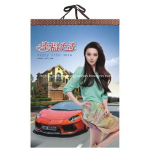 Advertising Full Color Wall Calendar 2017