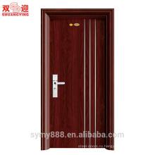 классический Домашний интерьер дверь комната дверь стальная звукоизоляционного материала с горячекатаного листа металла