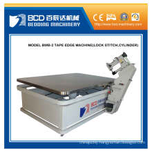 Good Quality Mattress Tape Edge Machine (BWB-2)