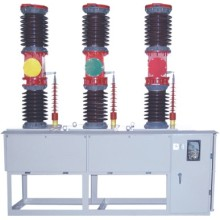 ZW7-40.5/2000-31.5 Type Vacuum Circuit Breaker