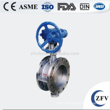High temperature high pressure triple-eccentric hard-sealded butterfly valve