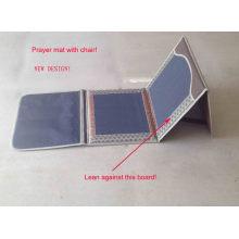 Muslim Prayer Mat with Chair / Foldable Prayer Mat / Portable Prayer Mat