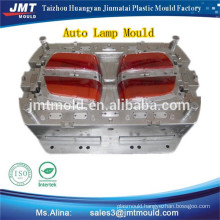 plastic mould for auto parts for lamp