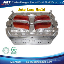 пластиковые формы для автозапчастей для ламп