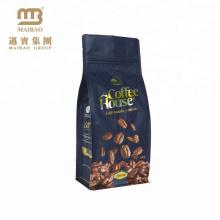 Soupape en plastique biodégradable adaptée aux besoins du client de sac de café d'impression de style de fond plat avec la fermeture éclair