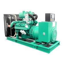 Автоматический переключатель переключения Электрический 750kVA 600kw Дизель Тихий генератор