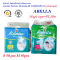 Factory Own Brand for Africa Market Baby Product Cheapest Diaper Nappy Disposable