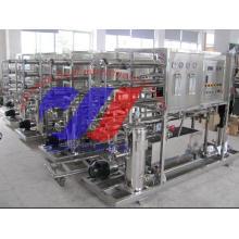 Оборудование для чистой воды