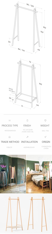 Cloth-Beech-Standing-Hanger-Wooden-Coat-Rack(7)