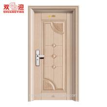 Interior de la puerta de acero Interior de la puerta de la casa