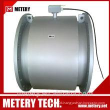 Cement flow meter