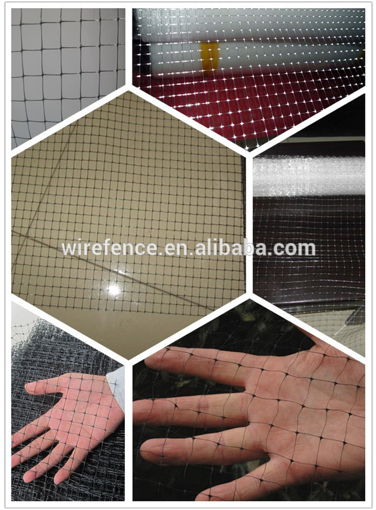 plastic screen mesh for philippines hot sale