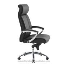 H622A новый дизайн кожа высокая спинка стул