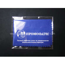 Microfiber Cleaning Cloth (SS-015)