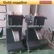 Машина для производства гранул PP 300-500 кг