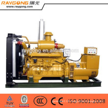 AC three phase open frame 200KW diesel generator