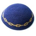 Judaica Jüdische Kippa Kippot Kippah Kipa Gebetsmütze, DMC Thread Knitted Kippah