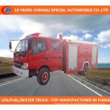 4X2 hochwertige 2cbm Feuerwehrauto zum Verkauf