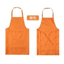 Werbeartikel Küche Kochschürze (hbap-19)