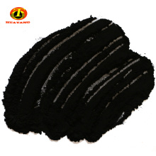Powder activated carbon in water treatment