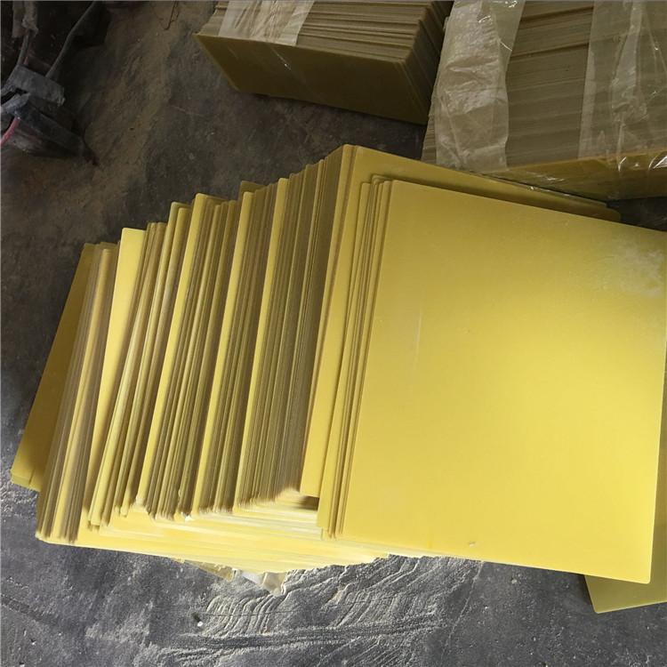 Yellow Epoxy Plate
