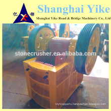 Stationary Crusher 100% same with sanbao luqiao equipment