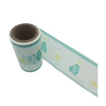Raw Material PE film for baby diapers