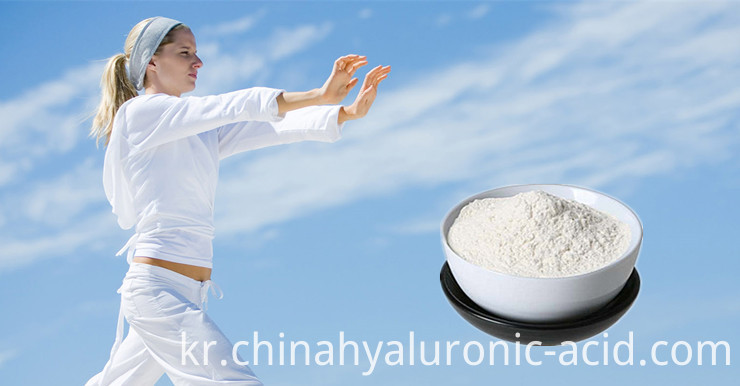 Health Food Sodium hyaluronate