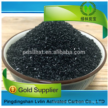 Apricot shell activated carbon for sale /activated carbon for h2s removal price in kg/price per Ton