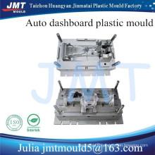 bien conçu et outillage de moule injection plastique de haute qualité JMT auto tableau de bord