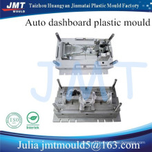 high quality and high precision auto dashboard plastic injection mould tooling maker
