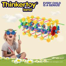 Maquinaria nova da venda DIY com brinquedos da engrenagem para o menino