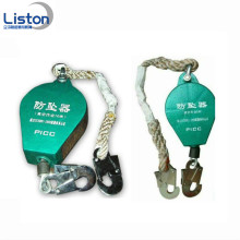 Available Fall Arrester Safety fall arrester for sale