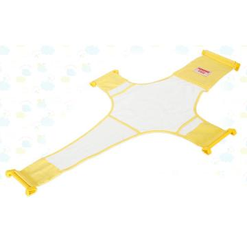 Mesh Baby Bath Net Bathbed