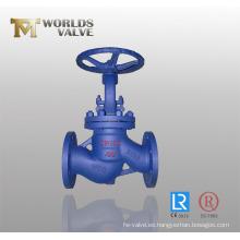 Válvula de globo de acero al carbono (J41H-10/16/25)