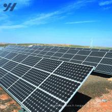 Cadre de montage de panneau solaire en aluminium anodisé chaud