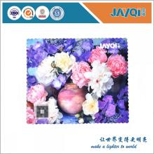 Microfiber Cloth with Embroidery Artwork