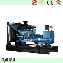 50kw 62.5kVA Shangchai Water Cooled Engine Diesel Generator