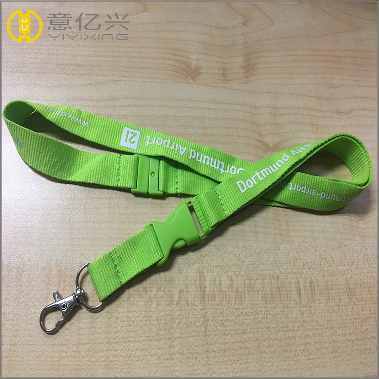 personalized green lanyard