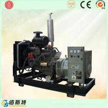 150kw generador diesel eléctrico conducido poderoso del hogar