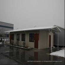 Полуфабрикат здания стальной структуры дом (сайт kxd-SSB1392)