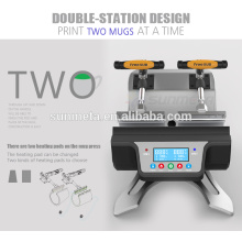 Double-station Sublimation Automatic Mug Printing Machine