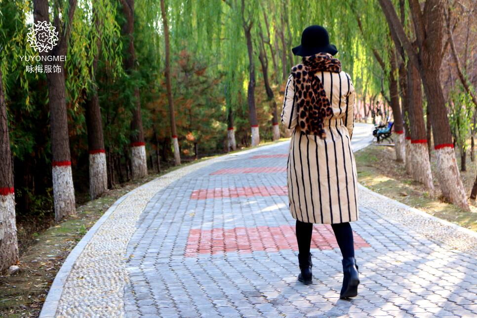 Women's Stripes Down Coat